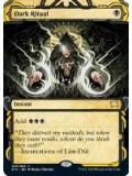 Dark Ritual (STX)
